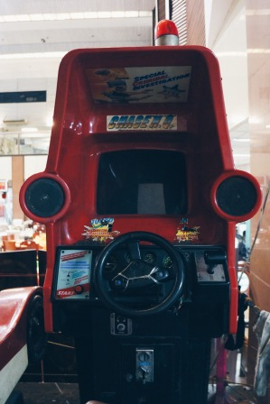 A car cart game.